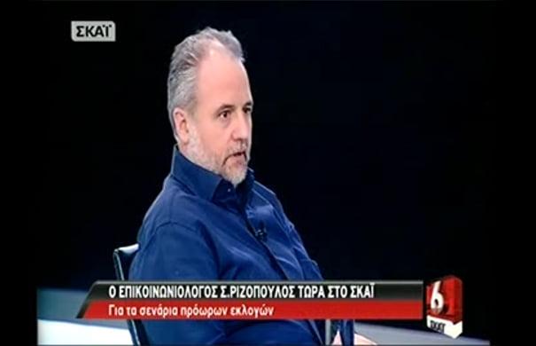 σπύρος ριζόπουλος σκαι στις 6