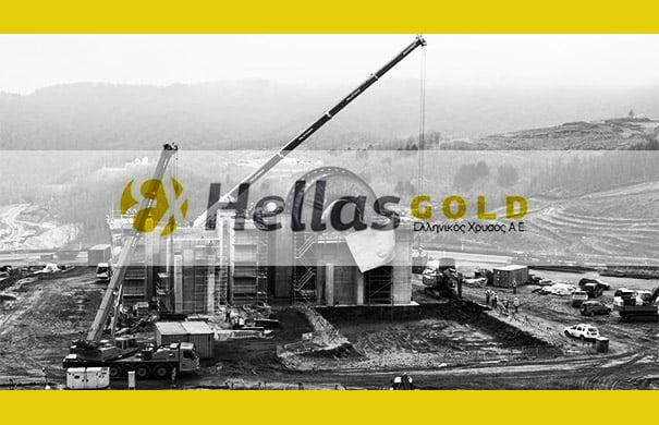 hellas_gold